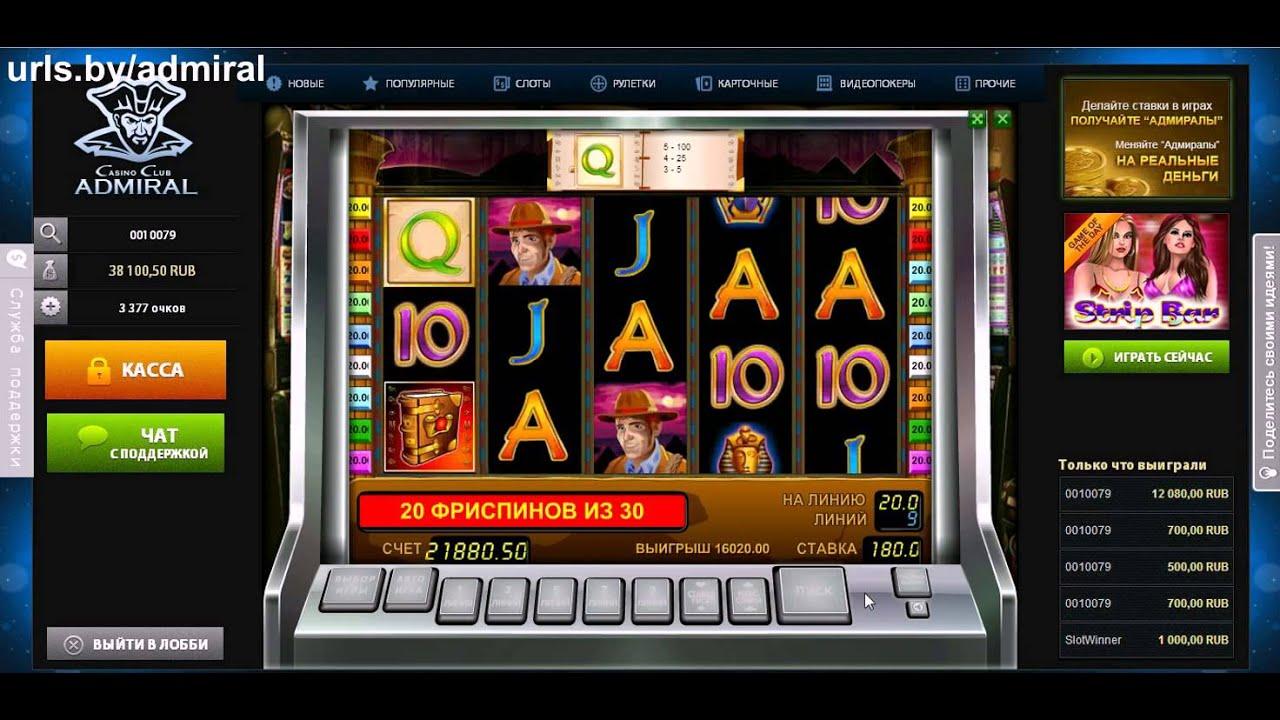 Крупнейшее онлайн казино в мире