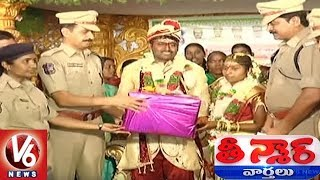 Karimnagar Police Helps To Perform A Marriage For Poor Family | Teenmaar News
