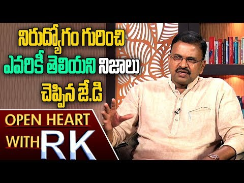 Ex  CBI JD Lakshmi Narayana About Unemployment Issue | Open heart with RK