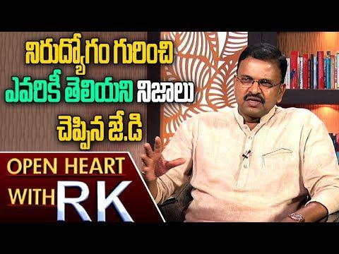 Ex  CBI JD Lakshmi Narayana About Unemployment Issue | Open heart with RK