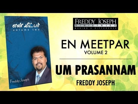 Um Prasannam  - En Meetpar Vol 2 - Freddy Joseph video