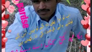 Download new eid song singar shahzad iqbal 3Gp Mp4