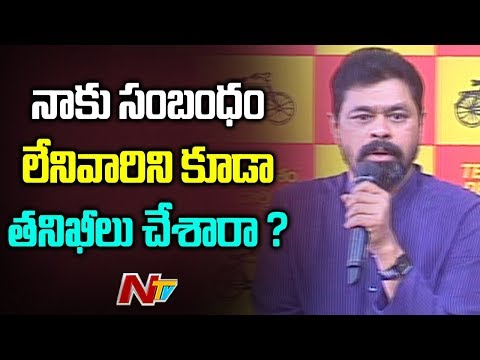 MP CM Ramesh Addresses Press Conference Over IT Raids on His Residence and Office | NTV
