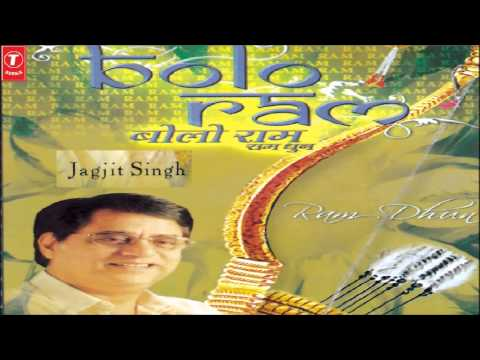 Bolo Ram Man Mein Ram Basale By Jagjit Sing I Audio Song Juke...