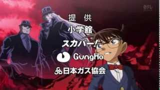 Detective Conan - Episode 709 [ENG SUB] part 1 HD