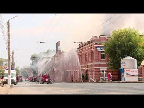 Пожар ТЦ Фабрика, г. Киров (8 августа 2013 г.) - Timelapse