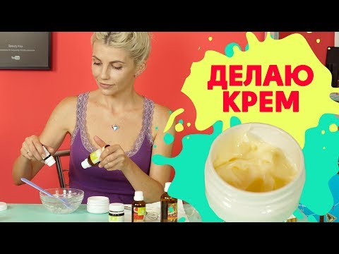 Как сделать крем в домашних условиях с мёдом - Как сделать крем в домашних условиях - Рецепты для красоты и