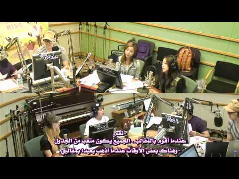 (Arabic Sub) Super Junior Kiss The Radio With f(x)