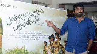 Pannaiyarum Padminiyum - Vijay Sethupathi goes back in time for Pannaiyarum Padminiyum - BW