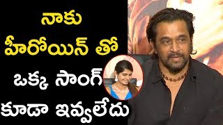 Arjun Speech At Killer Movie Success Meet | Killer | Arjun