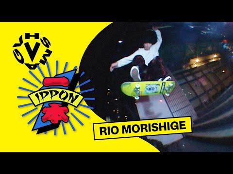 RIO MORISHIGE - IPPON [VHSMAG]