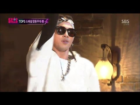 방예담 / 태양 [Bad boy] @KPOPSTAR Season 2
