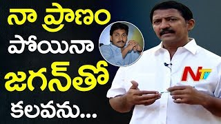 Vallabhaneni Vamsi Strikes of Rumors About His Relation With YS Jagan || Face 2 Face