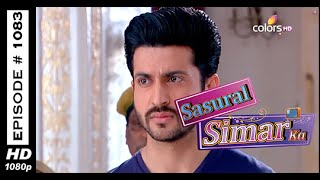 Sasural Simar Ka - ?????? ???? ?? - 22nd January 2015 - Full Episode (HD)