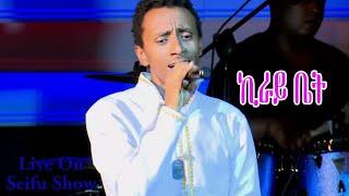 Henok Mehari live on seifu show