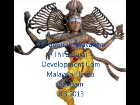 malaysiahindusangam_thirumurai parayanam_9.3.2013