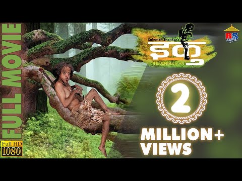 EKU the jungle man  Full film