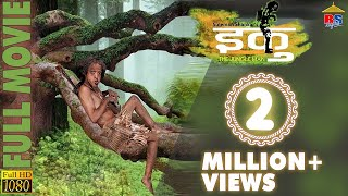EKU the jungle man  Full film