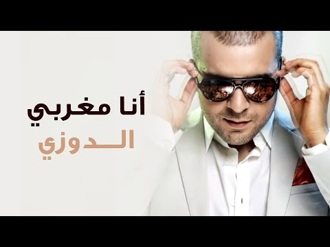 Douzi Ana Maghrabi (New Version) / Album Hayati (My Life) 2013