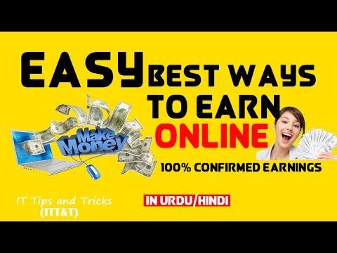 Best Easy Ways To Earn Money Online - 100% Confirmed Earnings - How To Earn Online in Urdu/Hindi