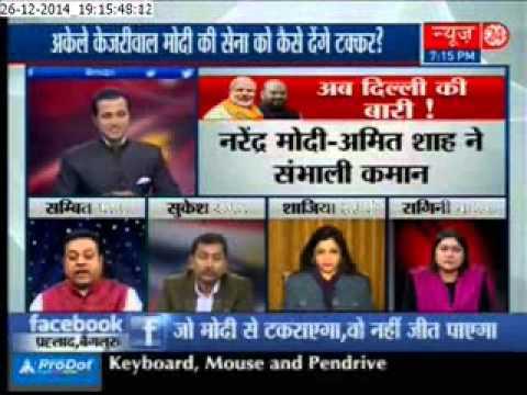 Has Delhi election become prestige issue for Modi?