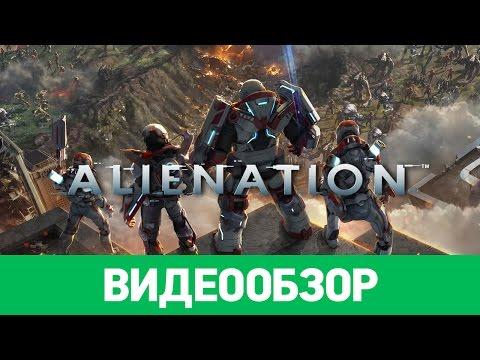 Обзор игры Alienation