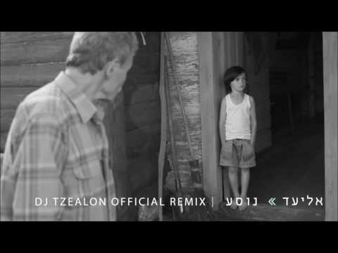 אליעד - נוסע Eliad - Traveling I DJ Tzealon Official Remix I
