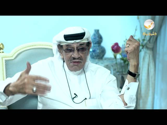 الدكتور عبدالله مناع ضيف برنامج وينك ؟ مع محمد الخميسي