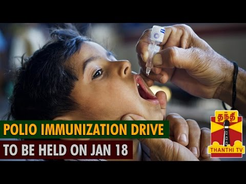 Polio Immunization Drive to be held on January 18 - Thanthi TV