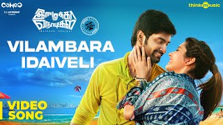 Imaikkaa Nodigal | Vilambara Idaiveli Video Song