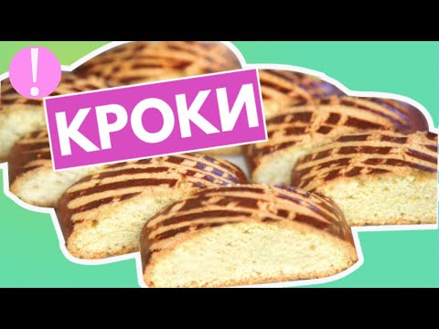 печенье на кефире рецепты простые и вкусные