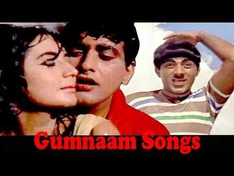 Gumnaam Hindi Movie    All Songs Jukebox   Mehmood, Manoj Kumar