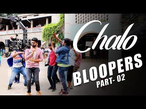 Chalo Bloopers Part 2 | Naga Shaurya | Rashmika Mandanna | Venky Kudumula | Ira Creations