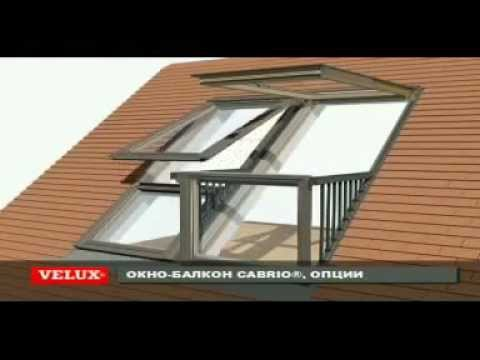 velux cabrio youtube. Black Bedroom Furniture Sets. Home Design Ideas