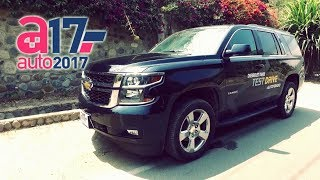 Chevrolet Tahoe - Prueba / Road test / Review | Auto 2017