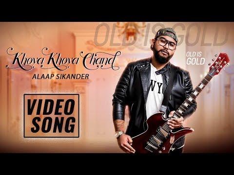 Khoya Khoya Chand   Alaap Sikander   OLD IS GOLD   Music & Sound   Saregama   Episode 16