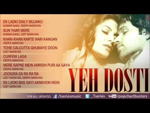 Yeh Dosti Album Full Songs Jukebox | Kumar Sanu, Udit Narayan, Deepa Narayan