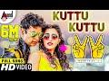 Victory 2 | Kuttu Kuttu |  Kannada New Video Song Full HD | Sharan | Apoorva | Arjun Janya