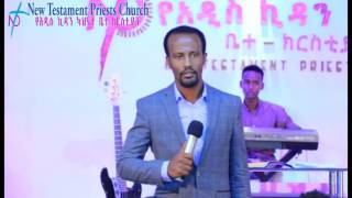 zarem endhu new Preaching By Man Of God Yonatan Aklilu