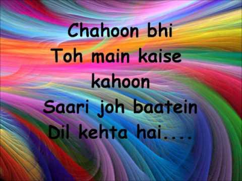 Chahoon bhi...