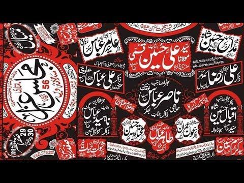 Live Majlis 30 safar 2018 Meyal Syedan Rawalpindi