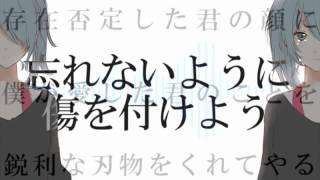【オリジナル曲】愛影【初音ミクDark】