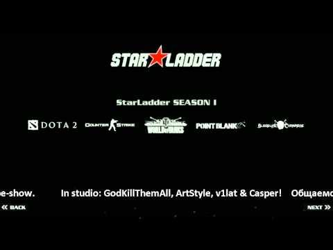 Skype-show feat. ArtStyle, GOD, v1lat, Casper