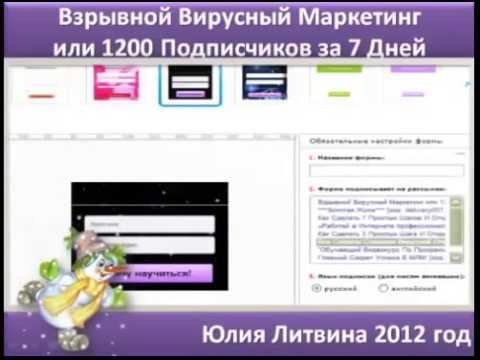 Тема: Как создать открытку  программа DreamWeaver