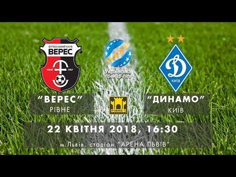UPL | Matchday 28 | Veres - Dynamo | LIVE