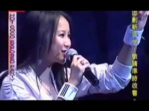 Coco Lee - Magic Words