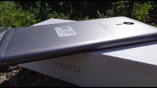 Посылка с AliExpress №97 - Meizu M3 Note Gray бюджетный Iphone по китайски