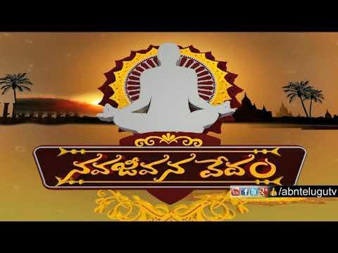 Garikapati Narasimha Rao About Shankaracharya Philosophy | Nava Jeevana Vedam | ABN Telugu
