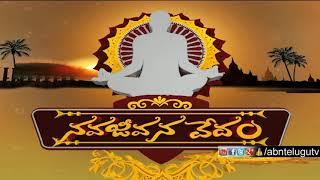 Garikapati Narasimha Rao About Shankaracharya Philosophy | Nava Jeevana Vedam