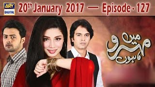 Mein Mehru Hoon Ep 127 - 20th January 2017 - ARY Digital Drama